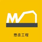 鑽掘式基椿-萬大-150基樁工程介紹,No17269-懋丞工程有限公司