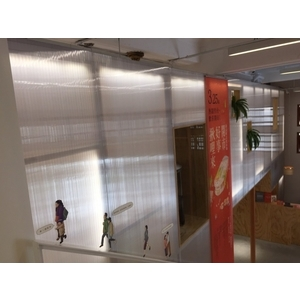 PC中空板 室內隔間牆-佐東企業有限公司