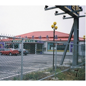 停車場金屬網圍籬-統式鐵網工程