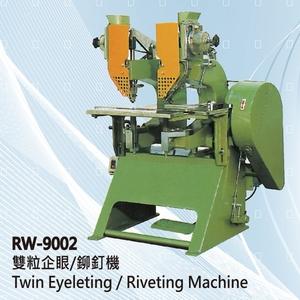 RW-9002 雙粒鉚釘機