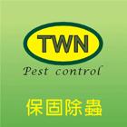 除白蟻-白鐵門框介紹,No63931-保固除蟲消毒有限公司