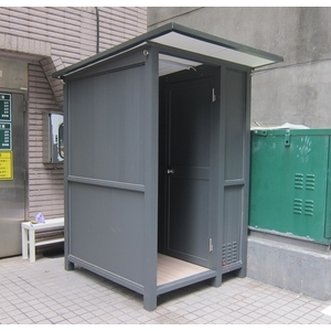 G501-繳費亭-九代興鋁業社
