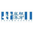 工廠用覆蓋防水帆布產品說明,NO78979-鹿港帆布有限公司