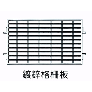 鍍鋅格柵板