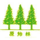 Olle-6204歐力高密度木塑地板5寸產品說明,NO84867-吉普森企業有限公司