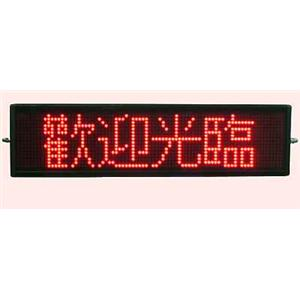 LED字幕機