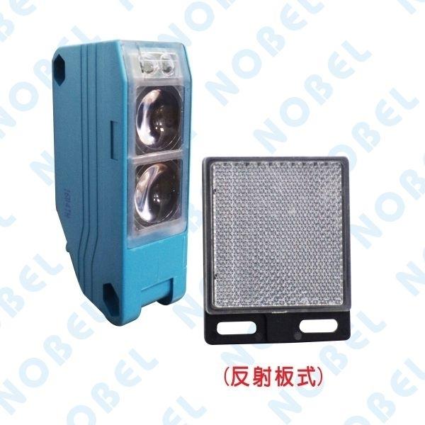 反射板式紅外線(7M)-IR-700