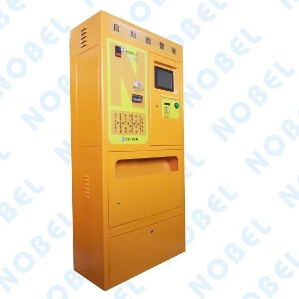 自助繳費機NB-860P