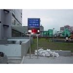 南港區市民運動中心(台北市南港區) 入口滿車燈箱