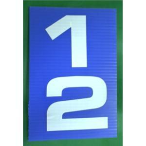 數字告示牌(亦可加瓦楞板)