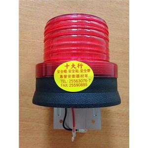 LED警示燈(接線式)