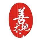 稻草產品說明,NO94228,稻草廠商-善大地企業社