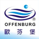 歐蘭特電動曬衣架產品說明,型號:OT-12-BL,品牌:歐蘭特ORLANT, - 歐芬堡有限公司