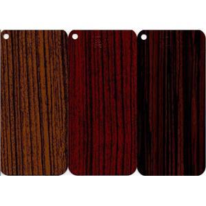 木紋烤漆樣板
