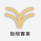 排油煙風管介紹,No59908,台中排油煙風管-聯翔實業社