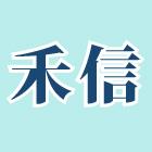 禾信鋼鋁門窗-產品分類,所有產品產品,公司位於台南-鋁門窗