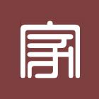 斜撐-示意圖工程介紹,No62697-強盛家室內裝修有限公司