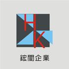 百葉窗介紹,No68458,彰化百葉窗-鋐闓企業社