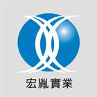 宏胤實業有限公司-工程實績,所有實績,公司位於台北