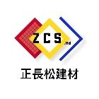 品牌水泥產品說明,NO96417-正長松建材有限公司