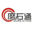 成功大學鑿面磨石磚整平研磨介紹,No92140-磨石通工程公司