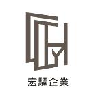 宏驛企業社-最新消息,大屏東地區之門窗安裝及維修工程~