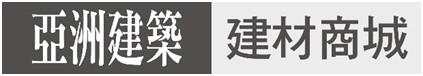 玄關金屬防火門-鋼板壓花(木編瓦)
