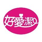 店面清潔工程介紹,No86662,台南店面清潔-好愛潔房屋清潔行