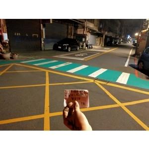 冷塑型彩色止滑道路塗料-鈺晟科技有限公司
