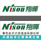 玻璃陽光屋-人字休閒玻璃屋產品說明,型號:SH1001C-2,品牌:Nison翔暉-翔暉園林實業有限公司