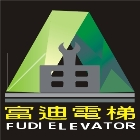 電梯產品說明,NO100661,電梯廠商-富迪機電股份有限公司