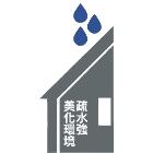 增強鋼筋混凝土的握裹力 保護鋼筋永不生鏽介紹,No94637-永聚強有限公司