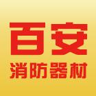 最新消息,2021年10月 | 百安消防器材有限公司