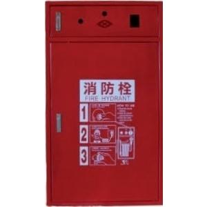緊急電源消防栓