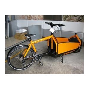 歐洲腳踏車板工程-朝澤實業股份有限公司
