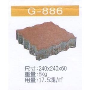 G-886