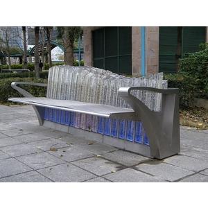 新北市府前-造型座椅-奇才金屬企業有限公司