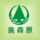 原木屋別墅(台南)1-1介紹,No90717-美森原國際有限公司