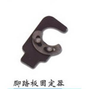腳踏板固定器