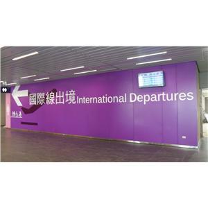 台中清泉崗機場-不鏽鋼包板工程-光輝金屬工程股份有限公司