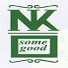 諾卡威國際股份有限公司 - 所有產品產品介紹