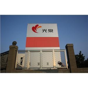 藝術欄杆-美鋁股份有限公司
