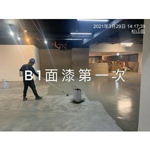 延吉勤耕建案-停車場.彩色硬化地坪-帝華實業股份有限公司