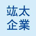 PVC複合型水膨脹止水帶產品說明,型號:HT-2055-竑太企業有限公司