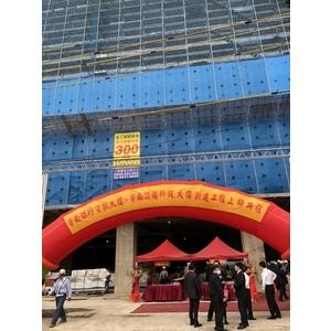 華南銀行-鷹架工程-立都鷹架有限公司