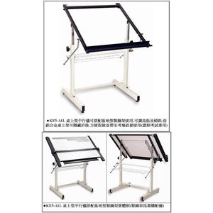 固迪GOODLY桌上型重錘平行儀製圖桌 (69 x 90公分 A1 加大型) 證照考試專用製圖板