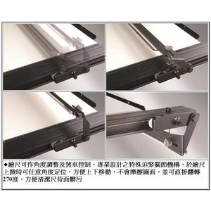 固迪GOODLY桌上型平行儀製圖桌 A1 (60 x 90公分加長型) 證照考試專用製圖板