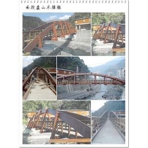 木構橋-原村木構工程行
