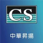 中華昇揚有限公司-工程實績,複層地坪,公司位於台中