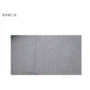 隔熱磚工程-連星建材有限公司
